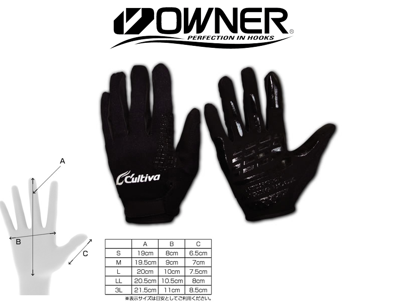 Owner 9897 Cold Block Glove (Size: M)