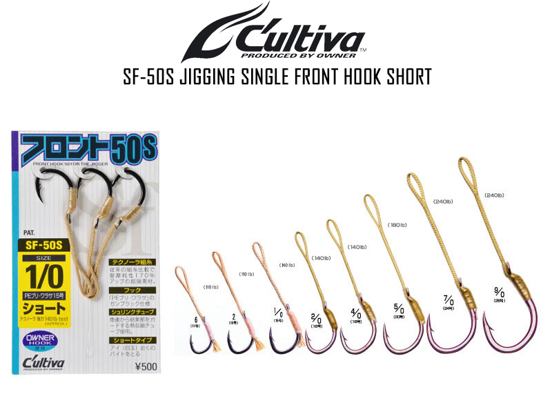 Owner SF-50S Jigging Single Front Hook Short (Size: #7/0, Line Strength: 280lb, Pack: 3pcs)