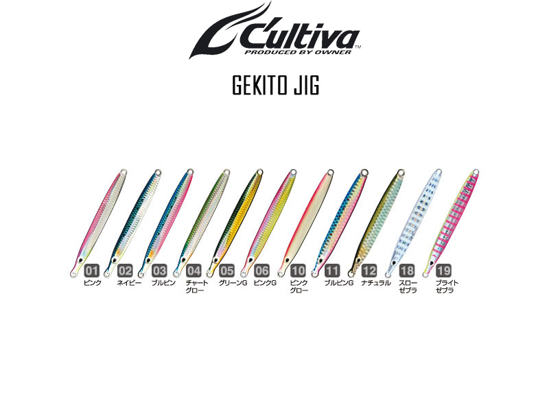 Cultiva Gekito Jig GJ-40 (Length: 110mm, Weight: 40gr, Colour: 11)