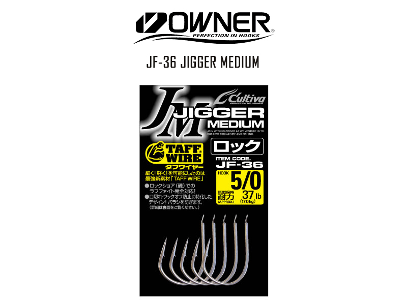 Owner 11741 JF-36 Jigger Medium (Size: 2/0, Pack: 8pcs)