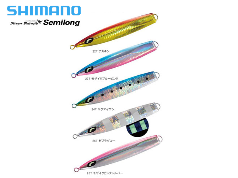 Shimano Stinger Butterfly Semilong (Weight: 80gr, Color: 24T Sardine)