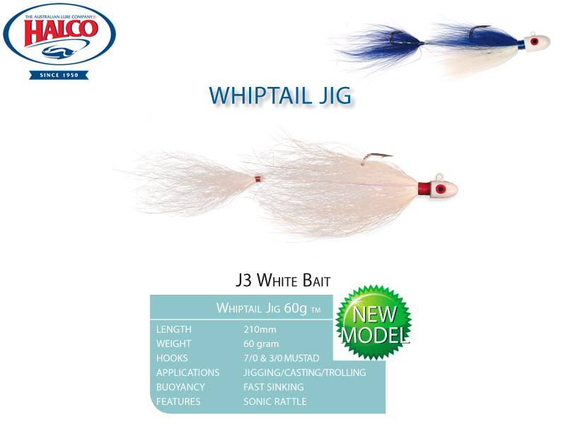 Halco Whiptail Jig 60 (Length: 210mm, Weight: 60gr, Color: J3 White Bait)