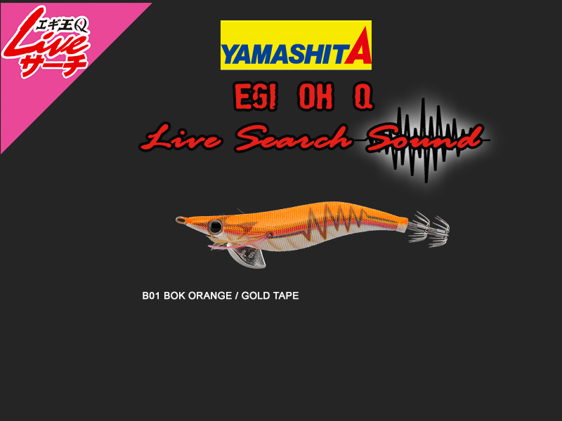 Yamashita Egi OH Live Search (Size: 3.0, Color: B01 BOK Orange/ Gold Tape)