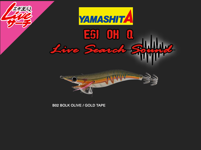 Yamashita Egi OH Live Search (Size: 3.0, Color: B02 BOLK Olive/ Gold Tape)