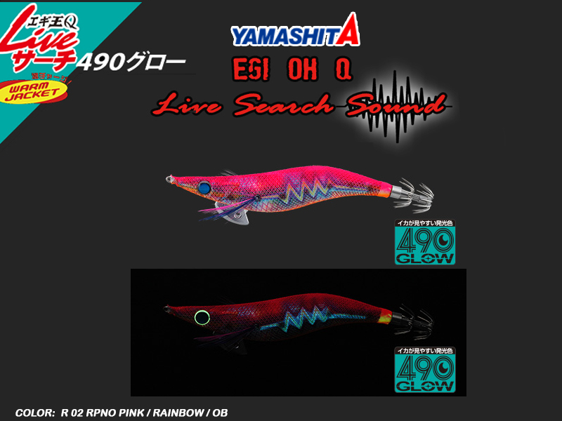 Yamashita Egi OH Q Live Search 490 Glow Shallow Type (Size: 3.5, Weight:18.5gr, Color: R02 RNPO)