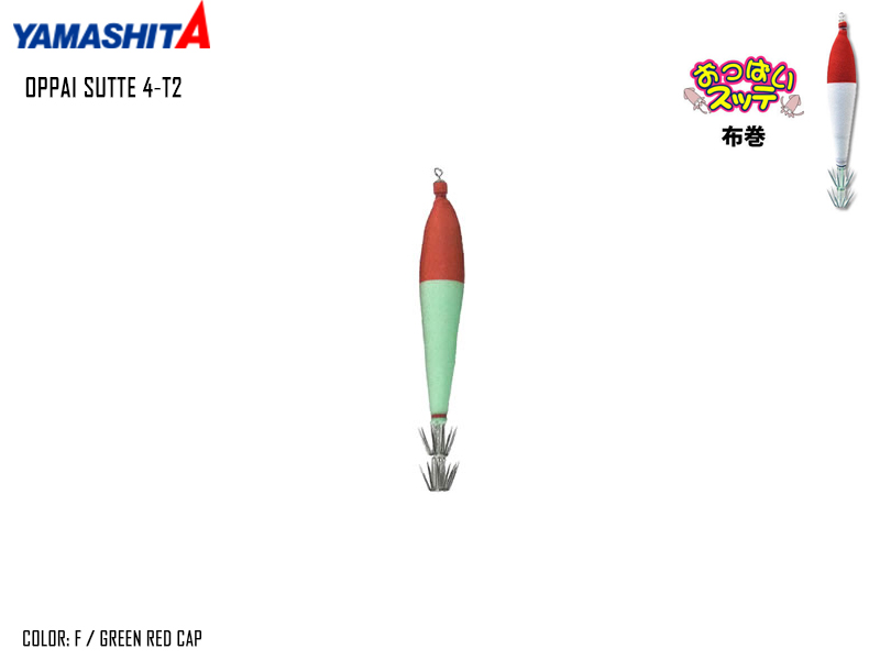 Yamashita Oppai Sutte (Size: 4.0, Length:95mm, Color: F/Green Red Cap, Pack: 2pcs)