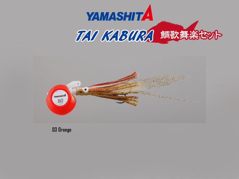 Yamashita Tai Kabura Straight Tail Set (Color: #03 Orange, Weight: 120gr)