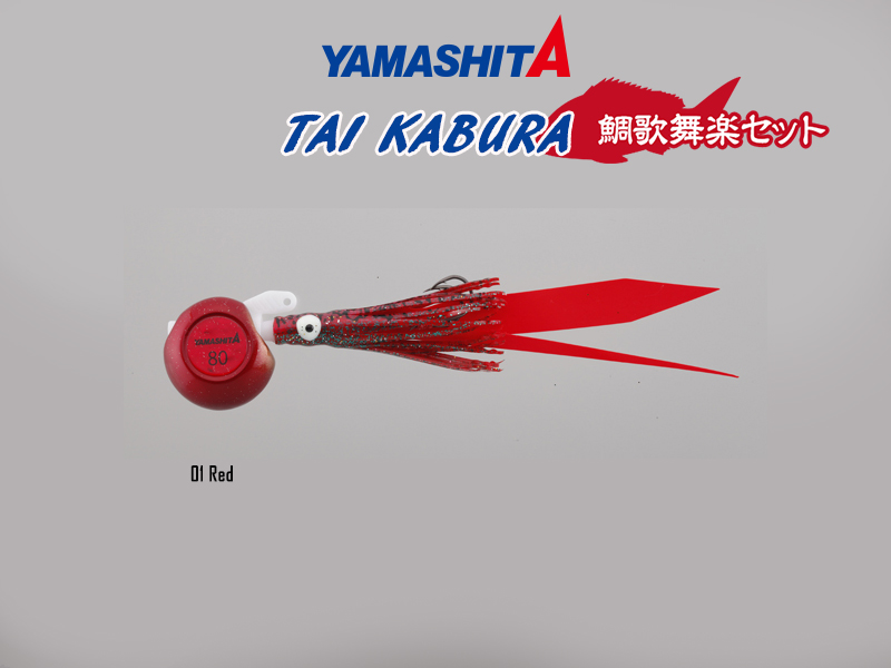 Yamashita Tai Kabura Straight Tail Set (Color: #01 Red, Weight: 120gr)