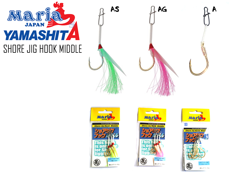 Maria Shore Jig Hook Middle A (Size: No.11, Pack: 4pcs)