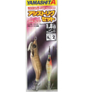 Yamashita Egi Naory Range Hunter Assist Rig Set