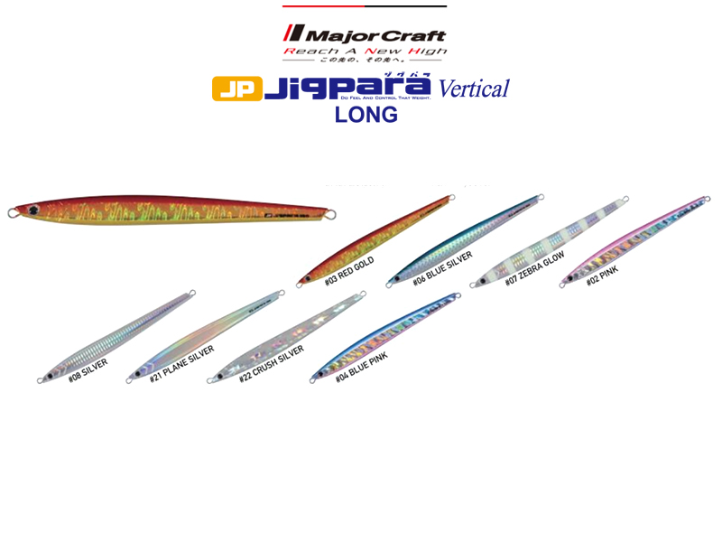 Major Craft Jigpara Vertical Long (Length: 180mm, Weight: 150gr, Color: #06 Blue Silver)