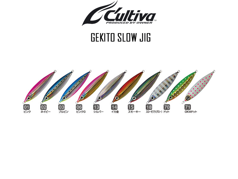 Cultiva Gekito Slow Jig (Weight:60gr, Color:02)