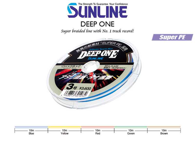 Sunline Deep One (Length:100m connected spools, Color: Multicolor, PE: #10.0, Strength: 100LB)