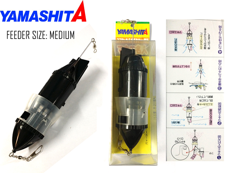 Yamashita Feeder (Size: Medium, Weight: 60gr)
